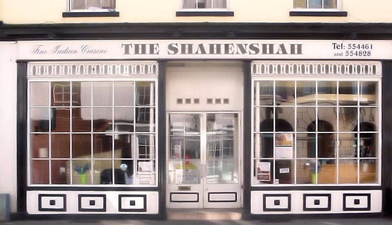 Shahenshah-Indian-Restaurant-in-Hertford
