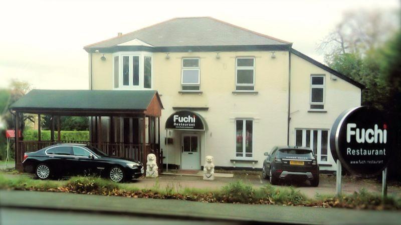 fuchi-restaurant-windlesham