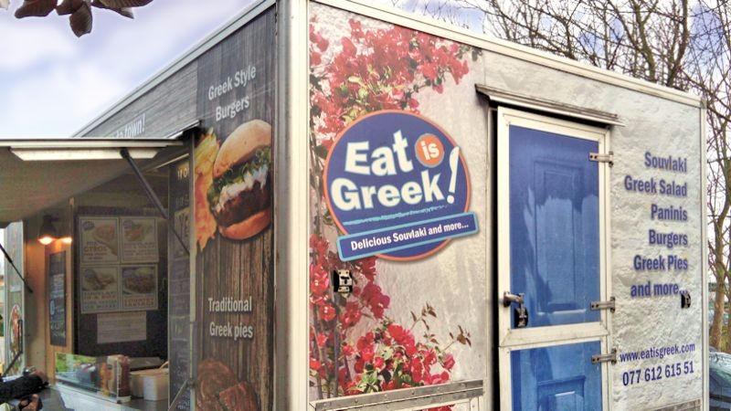 eat-is-greek-milton-keynes